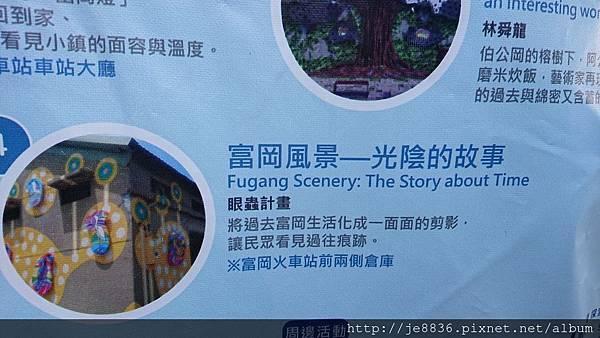 0924桃園地景節39.jpg