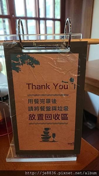 0925成真咖啡27.jpg