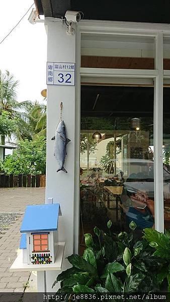 0828小魚兒咖啡坊8.jpg