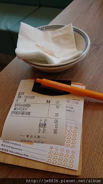 1015屋莎鬆餅屋 (6).jpg