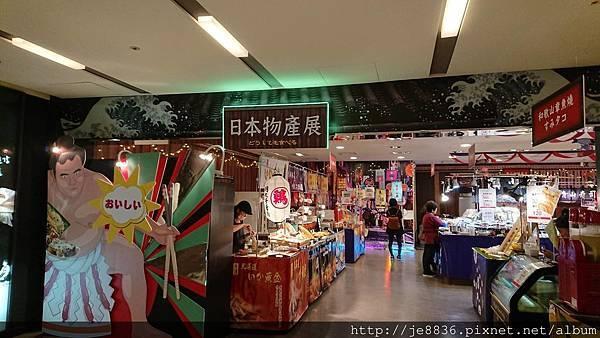 1015屋莎鬆餅屋 (17).jpg