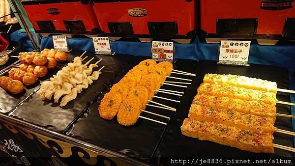 1015屋莎鬆餅屋 (18).jpg