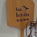 1015龜山-知鳥咖啡 (4).jpg
