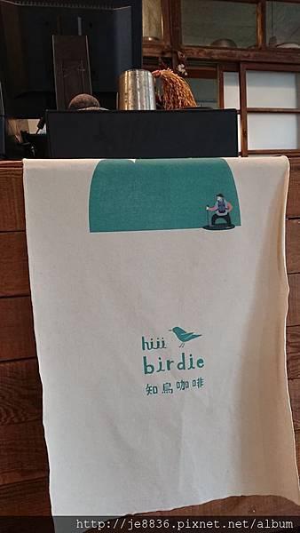 1015龜山-知鳥咖啡 (8).jpg