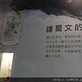 2019台中花博010.jpg