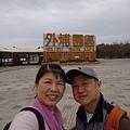 2019台中花博60.jpg