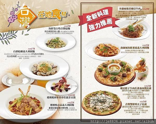 0309古拉爵菜單1.jpg