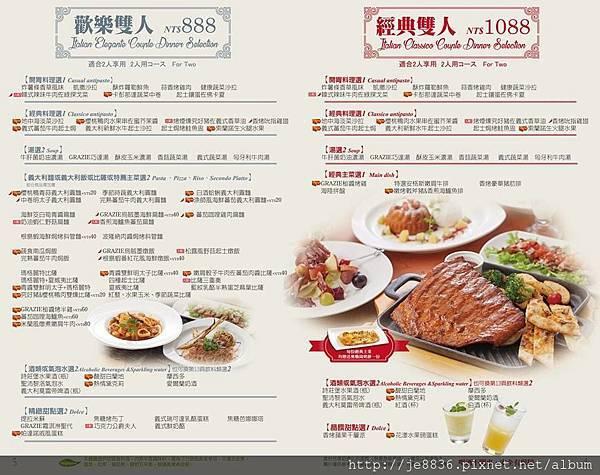 0309古拉爵菜單2.jpg