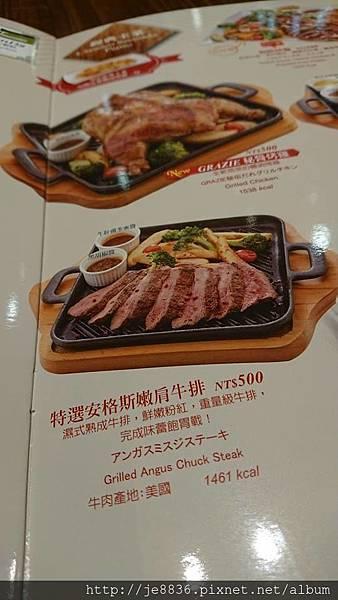 0309古拉爵聚餐5.jpg