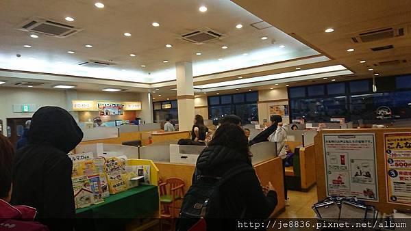 0131金澤晚餐3.jpg