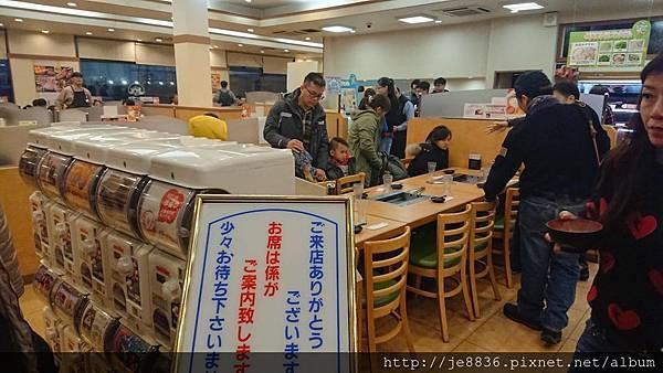 0131金澤晚餐4.jpg
