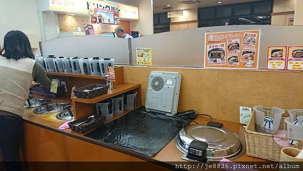 0131金澤晚餐20.jpg