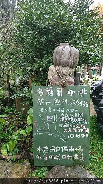 0324海芋季21.jpg