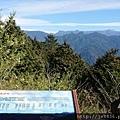 0304觀霧~雲霧步道 (56).jpg
