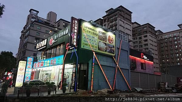 0511林口音樂餐廳1.jpg