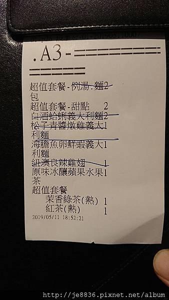 0511林口音樂餐廳12.jpg