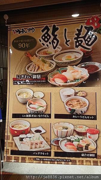 0201金澤午餐2.jpg