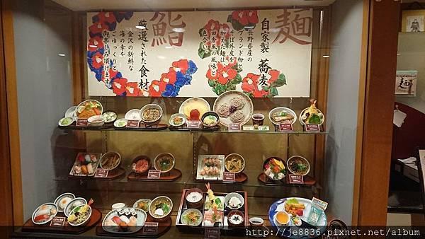 0201金澤午餐3.jpg