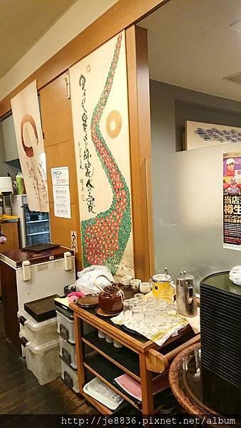 0201金澤午餐14.jpg