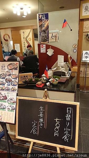 0201金澤午餐16.jpg