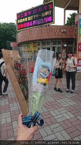 0603畢業典禮1.jpg