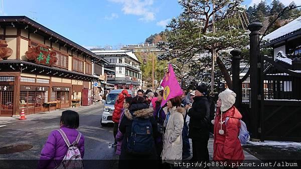 0201高山陣屋9.jpg