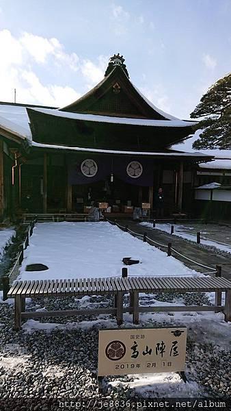 0201高山陣屋24.jpg