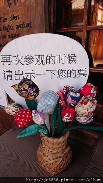 0201高山陣屋26.jpg