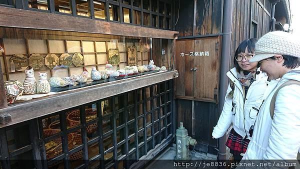 0201高山陣屋29.jpg