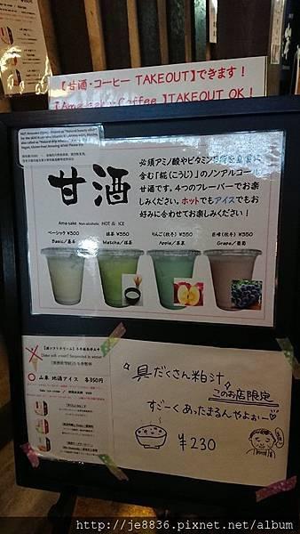 0201高山陣屋35.jpg