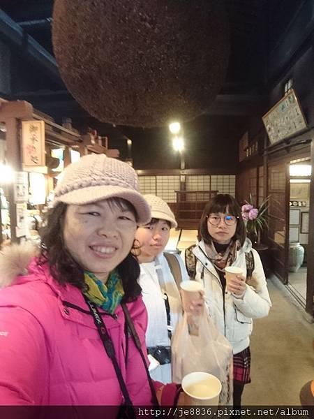 0201高山陣屋38.jpg