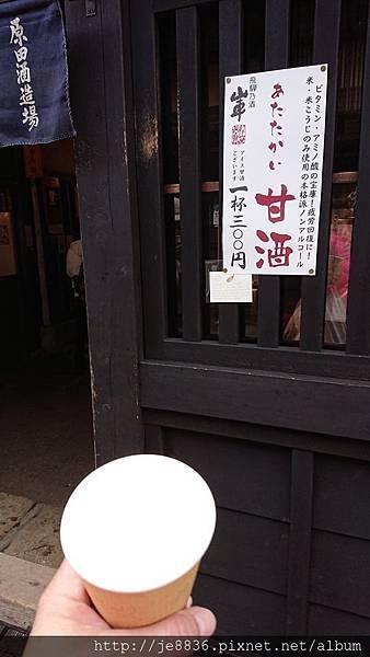 0201高山陣屋40.jpg
