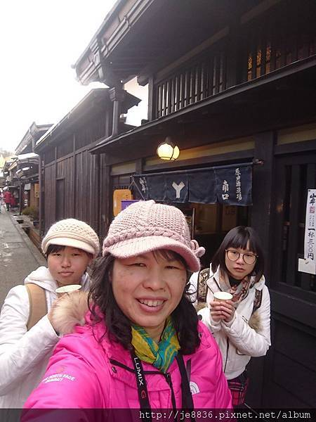 0201高山陣屋42.jpg