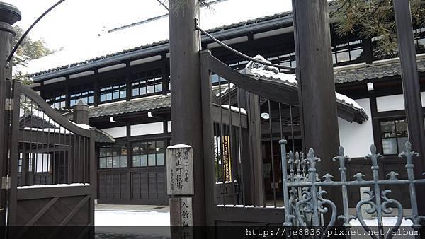 0201高山陣屋51.jpg