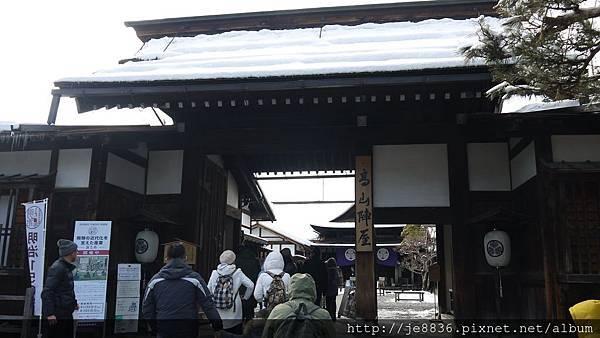 0201高山陣屋60.jpg