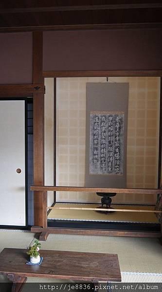 0201高山陣屋66.jpg