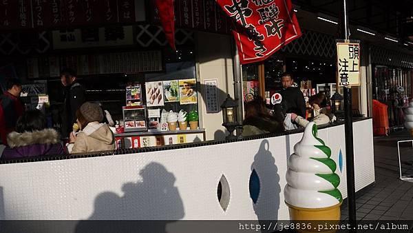 0201高山陣屋93.jpg