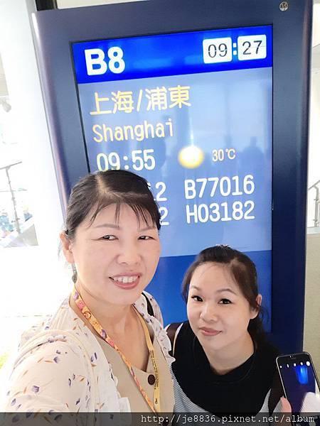 0629上海之旅 (10).jpg