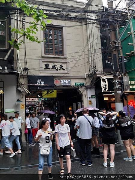 0629上海之旅 (22).jpg
