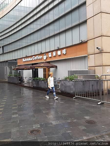 0629上海之旅 (20).jpg