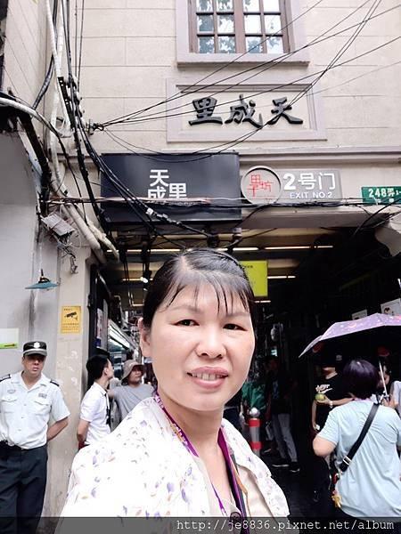 0629上海之旅 (23).jpg