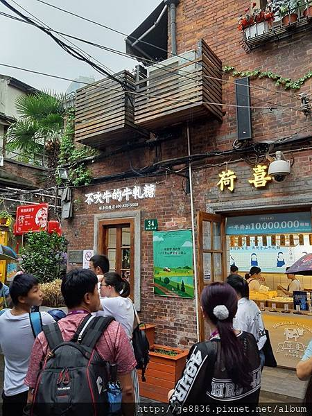 0629上海之旅 (28).jpg
