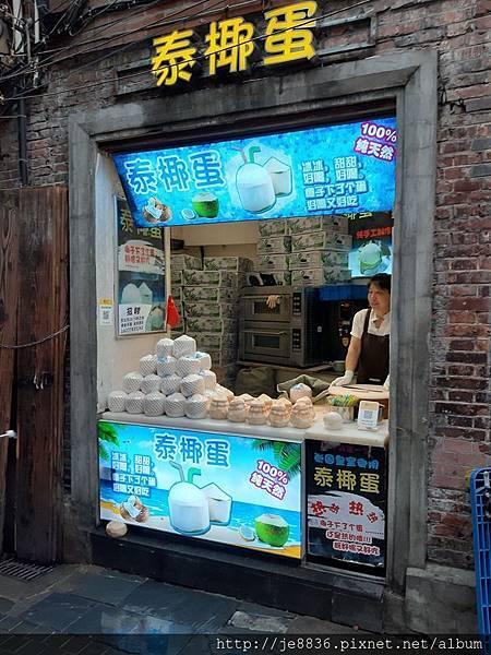 0629上海之旅 (31).jpg