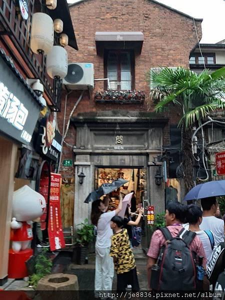 0629上海之旅 (33).jpg