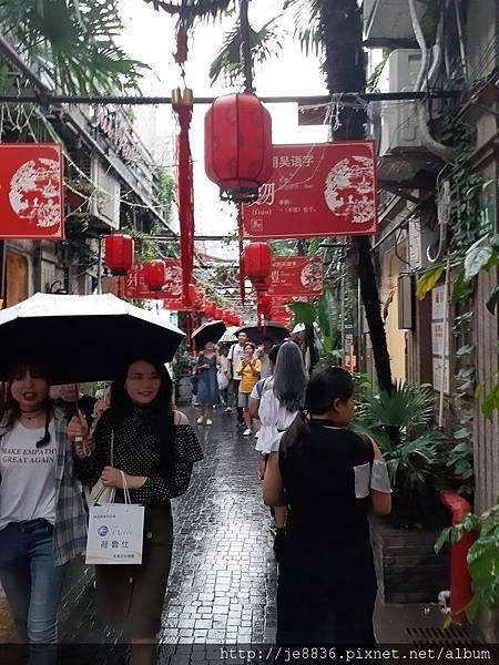 0629上海之旅 (57).jpg
