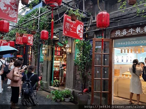 0629上海之旅 (62).jpg