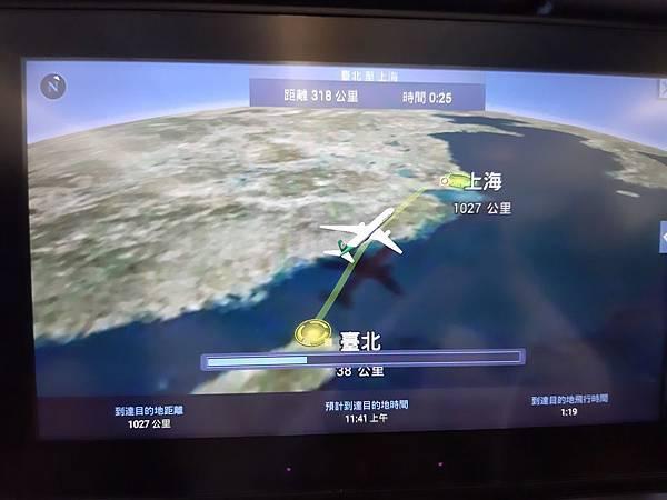 0629上海之旅 (68).jpg