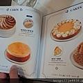 台北下午茶9.jpg
