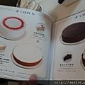 台北下午茶10.jpg