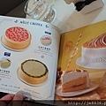 台北下午茶8.jpg